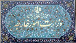 اتهامات تکراری بیانیه ناتو درباره ایران رد و محکوم است