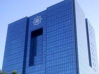 افزایش نرخ ۱۴ ارز بانکی