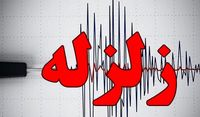 زلزله ۵.۶ریشتری حوالی سومار استان کرمانشاه +تکمیلی