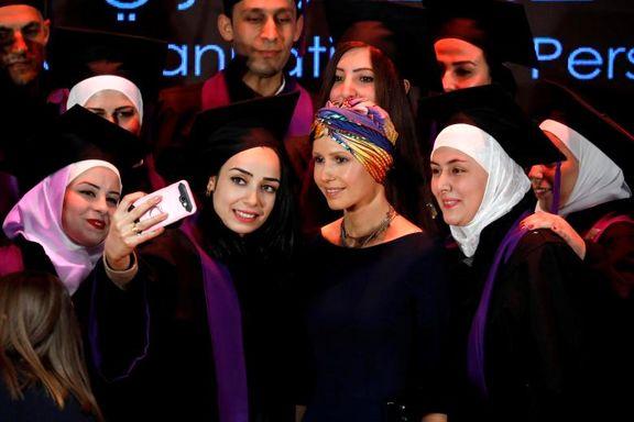 حال و روز همسر بشار اسد بعد از شیمی درمانی +تصاویر