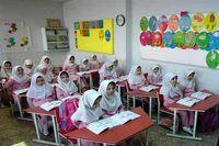 مدارس دولتی به بخش خصوصی واگذار نمیشوند
