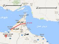برنامه ساخت بزرگترین انبار نفت جهان در امارات / ادامه تلاش برای دور زدن تنگه هرمز