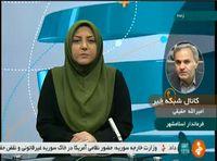 جزئیات نشت و انفجار گاز از زبان فرماندار اسلامشهر +فیلم