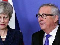احتمال استعفای وزرای دولت انگلیس قوت گرفت
