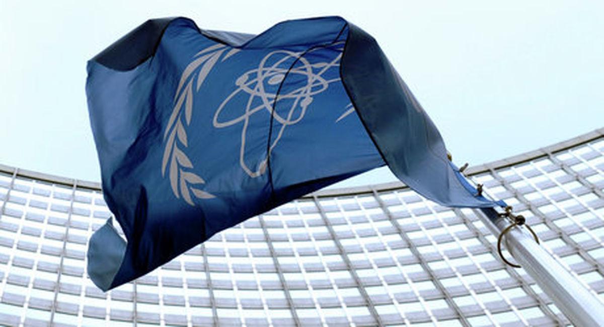 بیانیه آژانس اتمی درباره سایت هستهای نطنز