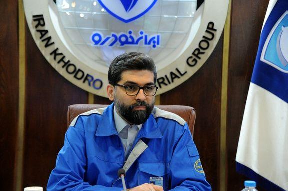 مبنای قیمتگذاری خودرو درست نیست/ محصول جدید ایران خودرو بهمن ماه عرضه میشود