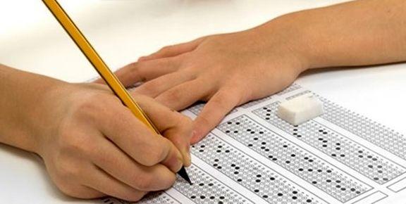 رشتههای بدون آزمون کارشناسی اعلام شد