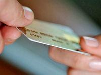 متولی نظارت بر کارتهای بازرگانی در استانها