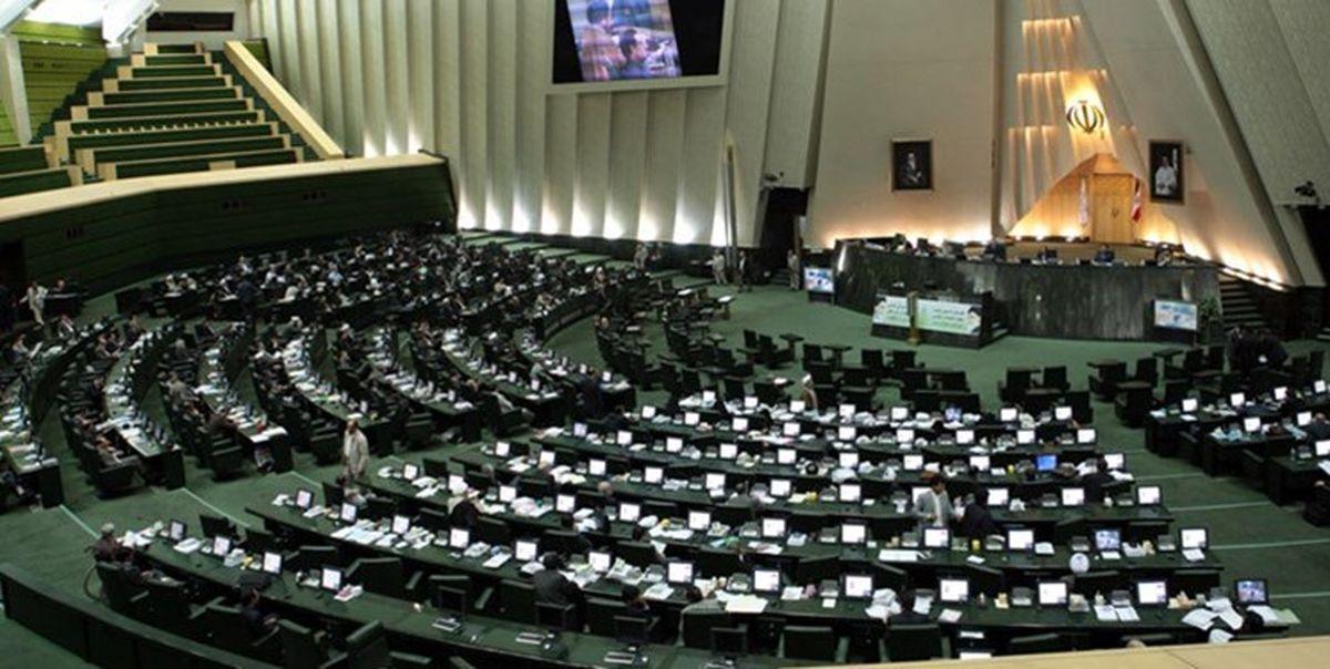 کلیات لایحه دوفوریتی شوراهای حل اختلاف تصویب شد