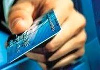 چرا بر ورود رمز کارت بانکی تاکید میشود؟