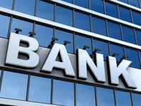 تمام بانکهای نظامی ادغام میشوند