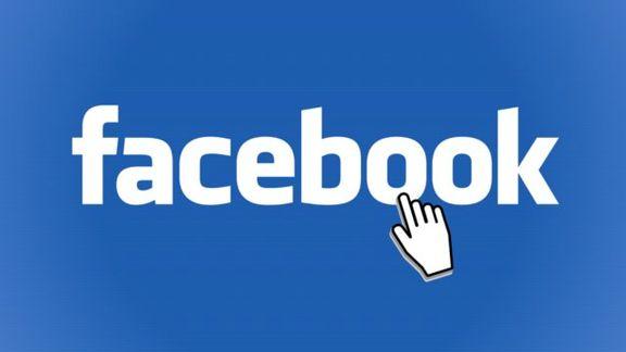 میلیاردها اکانت در فیسبوک حذف شد!