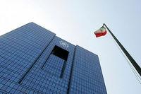 سهم روسای بانک مرکزی از میزان تزریق ارز به بازار