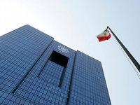 شرط بانک مرکزی برای پرداخت سود و مالیات معاملات ارز