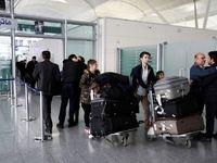 تلاش برای بازگرداندن مسافران سرگردان ایرانی