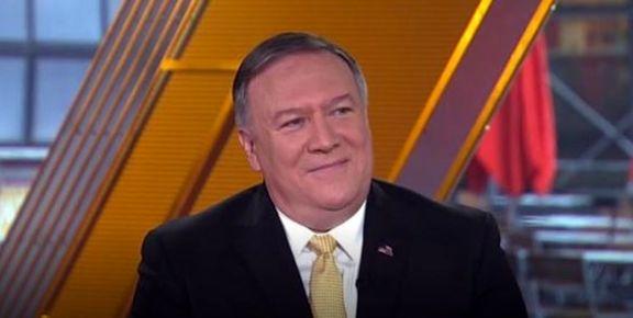 پمپئو: درهای آمریکا برای گفتوگو با ایران باز خواهد ماند
