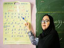 پنج هزار معلم در خوزستان جذب میشود