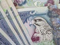عرضه ۳۰۰میلیون درهم به بازار ارز