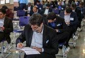 اعتراض داوطلبان آزمونهای ورودی دانشگاهها به سهمیهبندی