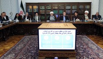 جلسه شورای عالی انقلاب فرهنگی تشکیل شد
