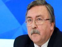 پیشبینی روسیه از جلسه آتی کمیسیون مشترک برجام