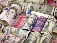 کاهش قیمت پوند بانکی