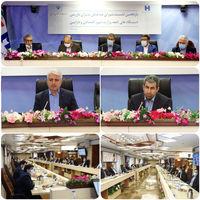 بانک صادرات ایران، میزبان شفافیت