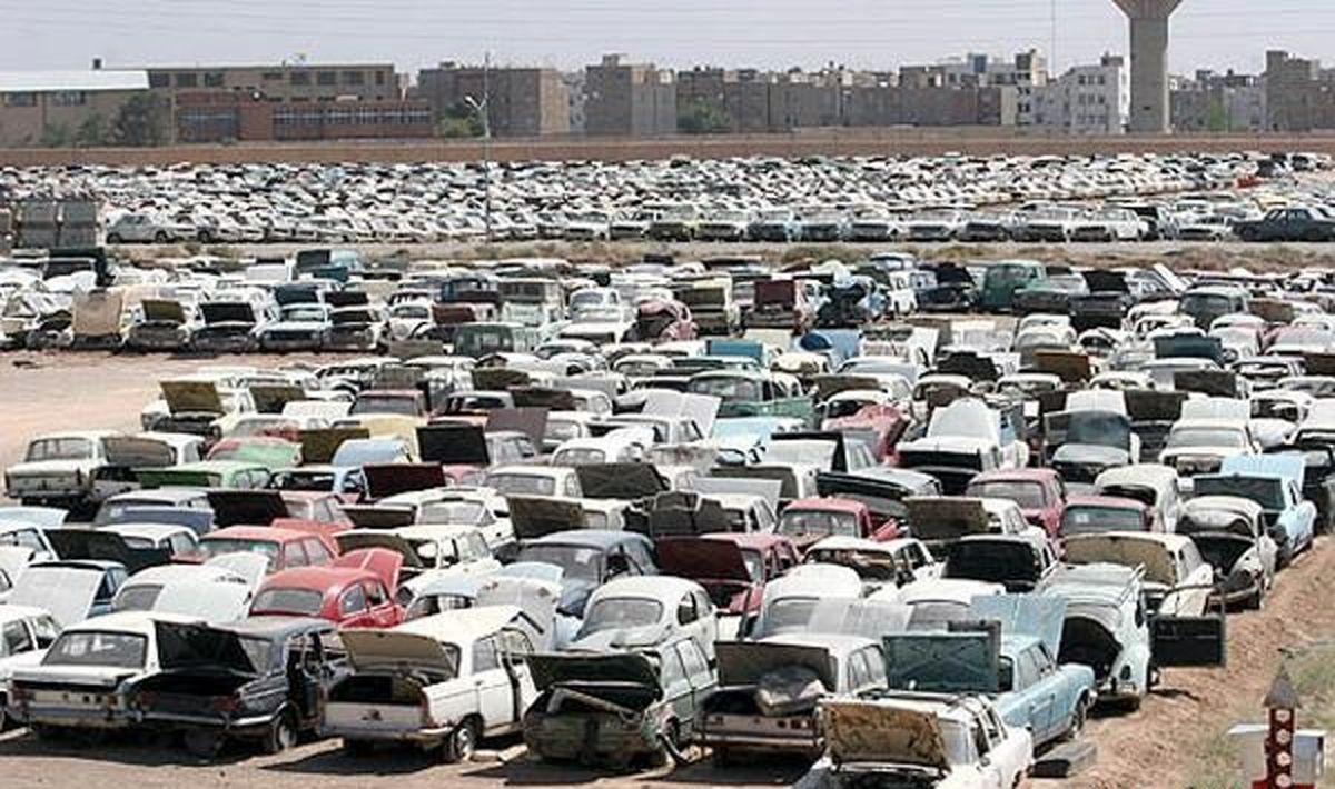 درآمد اسقاط خودروهای فرسوده بیش از ۲برابر شد