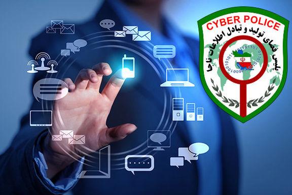 ۱۴توصیه پلیس فتا برای خریدهای آنلاین