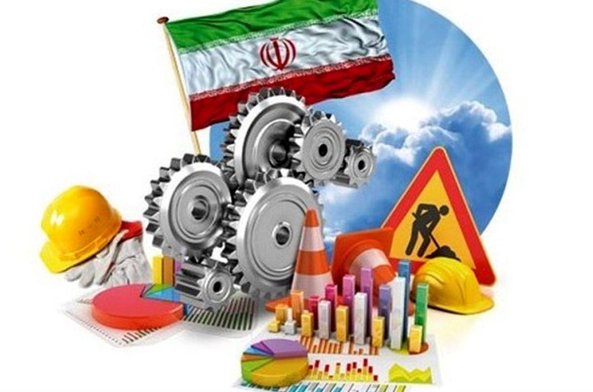 توافق داخلی و روابط اثربخش تجاری با خارج پیش شرط رشد اقتصادی