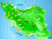 پیش بینی وضعیت آب و هوا +نقشه