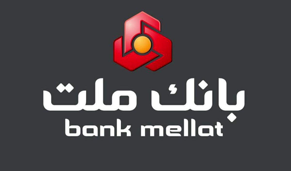 درخواست بانک ملت از مشتریان برای انجام غیرحضوری امور بانکی