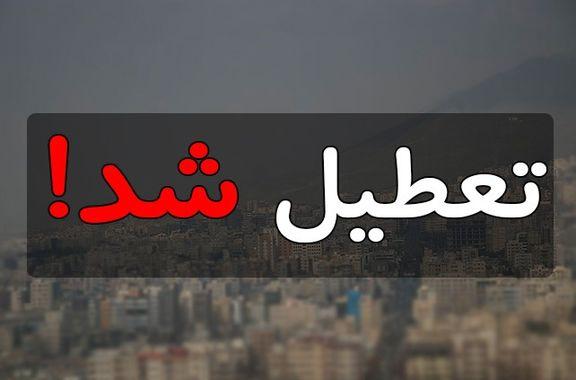 مدارس اصفهان دوشنبه و سهشنبه تعطیل خواهند بود