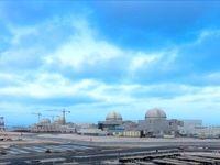 امارات مجوز بهرهبرداری از اولین واحد نیروگاه هستهای را صادر کرد