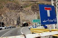خبر مهم برای مسافران محور هراز
