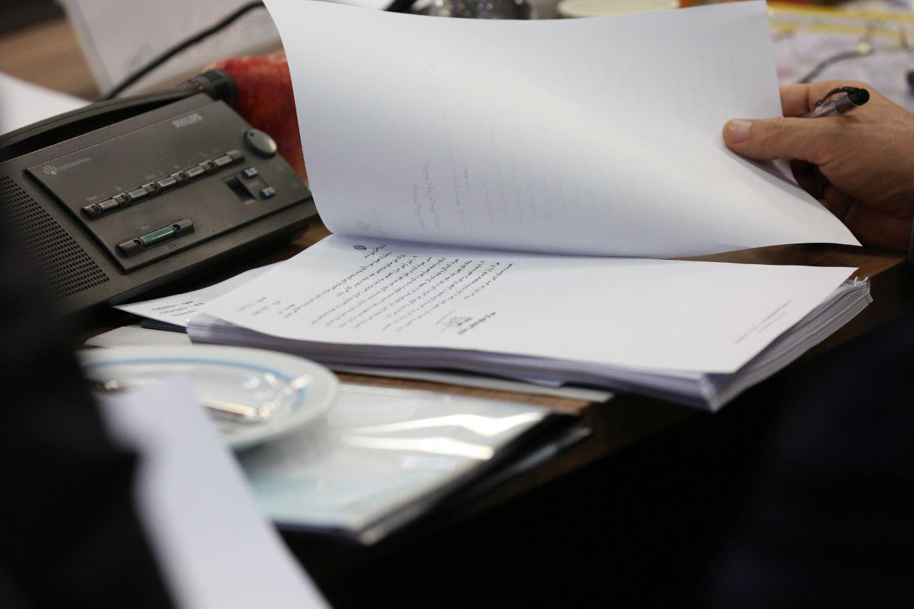 گزارش تصـویری اقتصـادآنلاین از شورای گفت و گوی دولت و بخش خصوصی