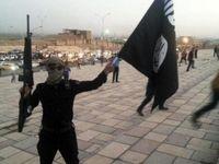 داعش بروشور ترور منتشر کرد