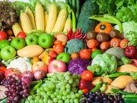 گرانترین میوهها در میادین چند؟