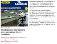سران اروپایی در انتظار قدم بعدی ایران هستند +عکس