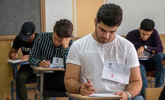 پیرترین و جوانترین داوطلبان کنکور ۹۸ مشخص شدند