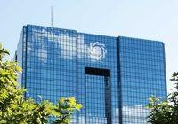 انتقال حسابهای دولتی به بانک مرکزی چرا کند است؟