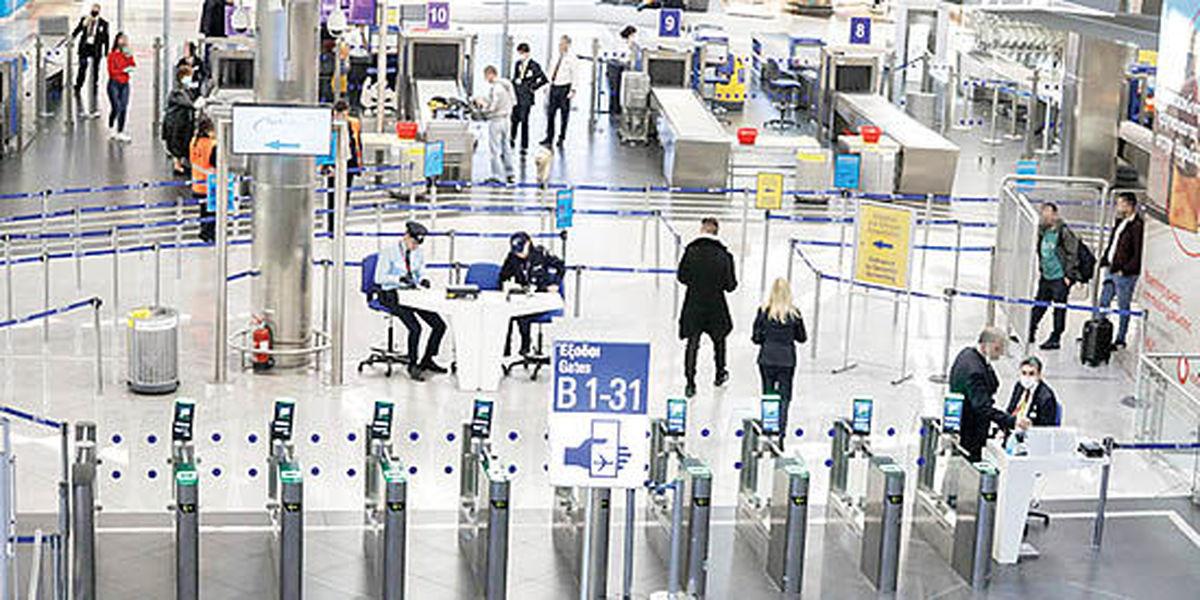 ماموریت اضطراری فرودگاههای جهان