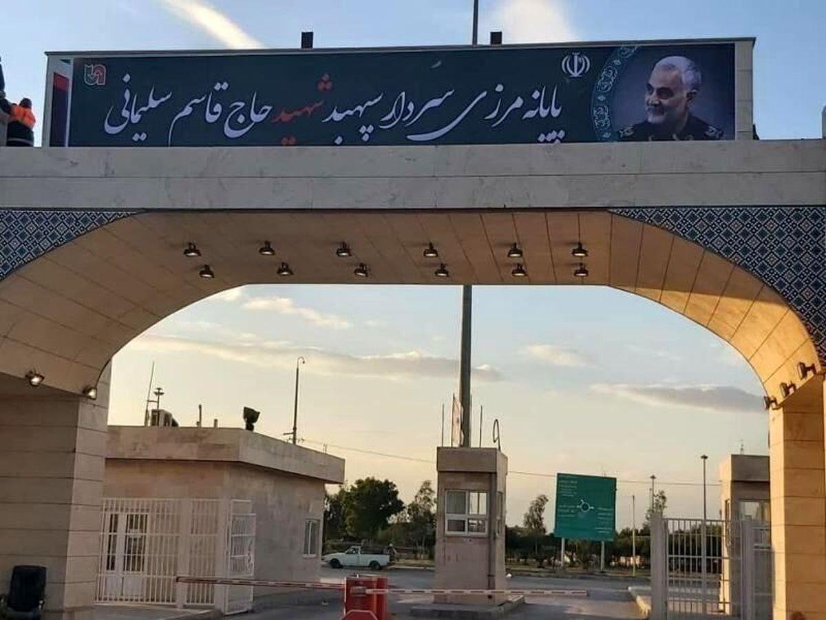 مرزهای زمینی ایران و عراق مسدود است