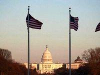 تشکیل جلسه امنیت ملی آمریکا درباره ایران با حضور پنتاگون