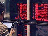 عرضه اولیه امروز فرابورس چیست؟