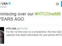 شرکت HTC هم به آیفون طعنه زد