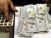 350 تومان؛ نوسان ارز در هفته گذشته