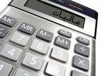 درآمد مالیاتی ۷ماهه ۱۴درصد رشد کرد