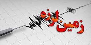 زلزله قسمتهایی از کرمان را لرزاند