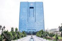 جزییات نرخ جدید سپرده قانونی بانکها/ تعیین دامنه ۱۰تا ۱۳درصد برای نسبت سپرده قانونی